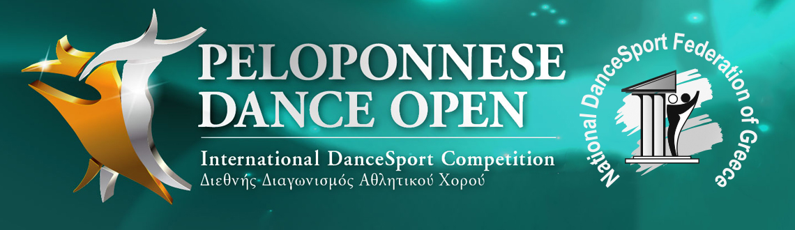 danceinfo